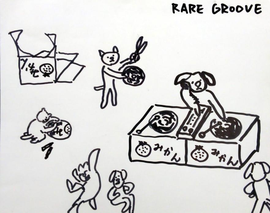RareGroove.jpg
