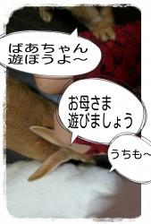 16-07-16-04-20-38-641_deco.jpg