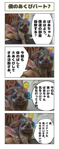 20160524-084632.png