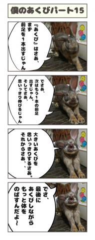 20160607-160646.png