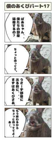 20160610-145257.png