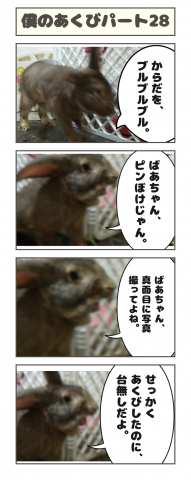 20160620-220822.png