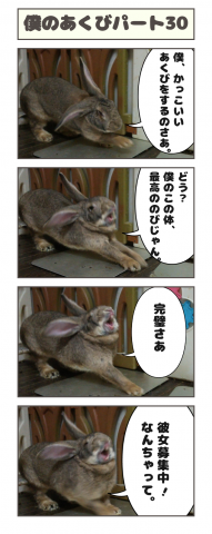 20160623-081542.png