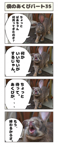 20160626-190609.png