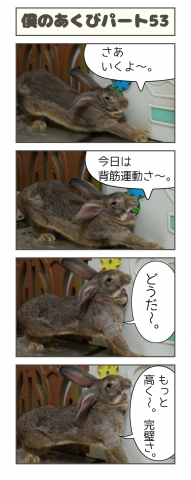20160727-091815.png