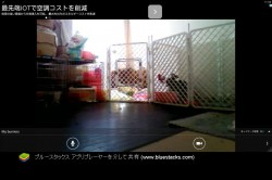 final_bstSnapshot_34064.jpg