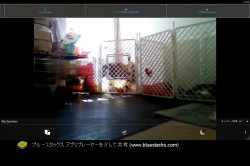 final_bstSnapshot_54160.jpg