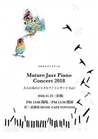 mjpc2018_program-front