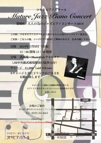 mjpc2019 flyer