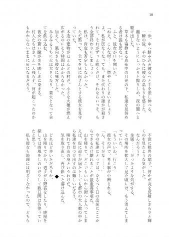本文サンプル