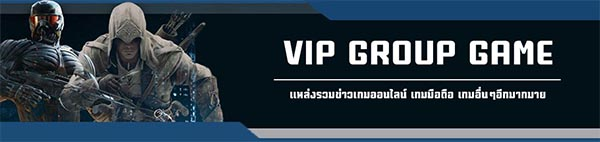 VIPGROUPGAMEFOOTER.jpg