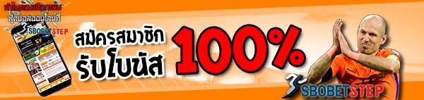 bannersbobetstep008.jpg
